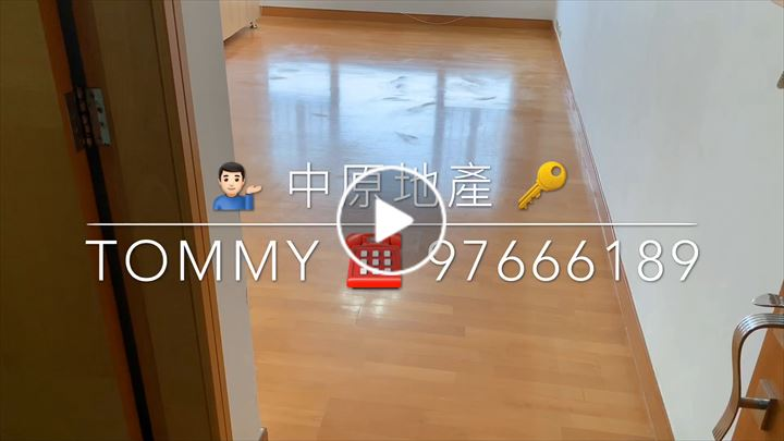 Tommy Wong 王漢明