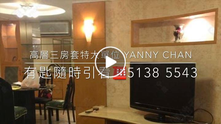 Yanny Chan 陳欣燕