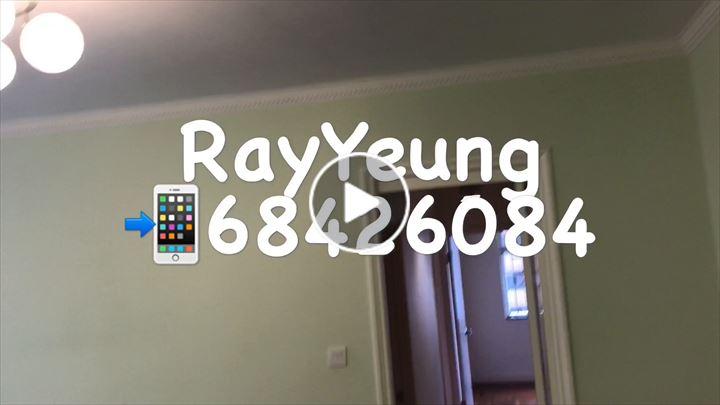 Ray Yeung 楊子睿
