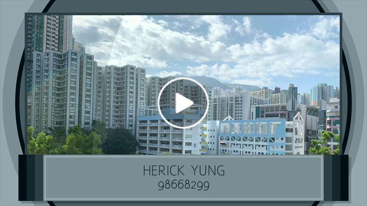 Herick Yung 容凯雄