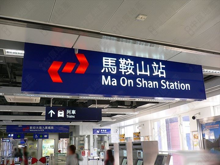 交通配套 - 港鐵站