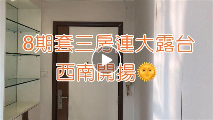 Cyrus Chan 陳振聰