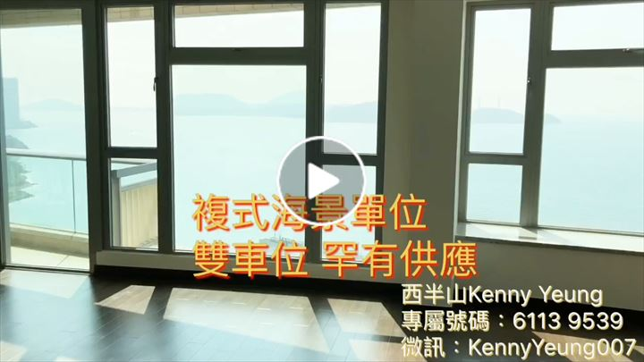 Kenny Yeung 楊俊康