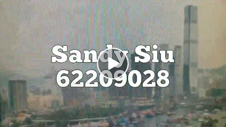 Sandy Siu 蕭綺