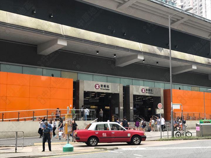 Transportation - MTR Station
