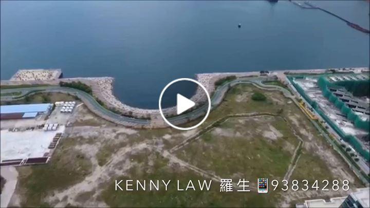 Kenny Law 羅永鏘