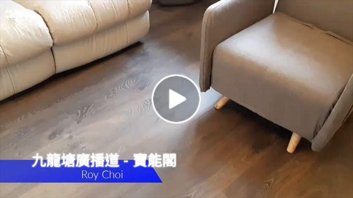 Roy Choi 蔡偉强