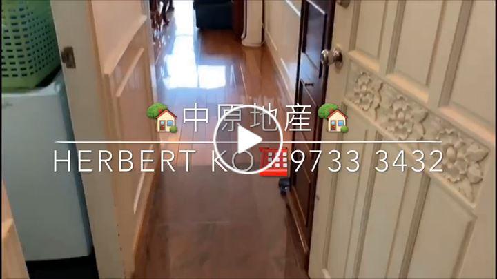 Herbert Ko 高穎璋