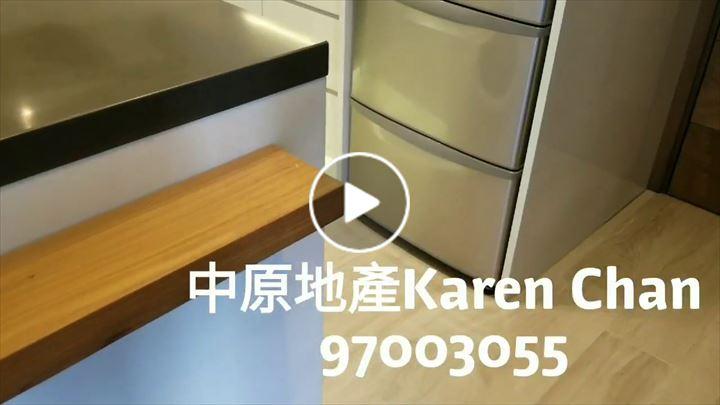 Karen Chan 陈嘉莹