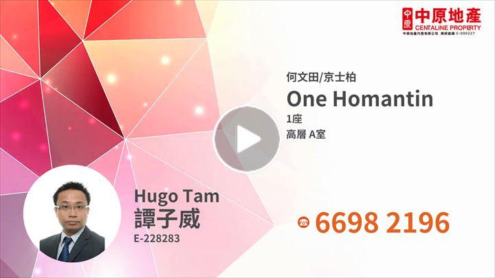 Hugo Tam 譚子威