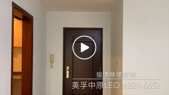 Leo Wang 王蔚鋒