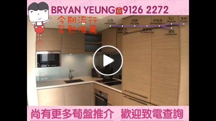 Bryan Yeung 楊友銘