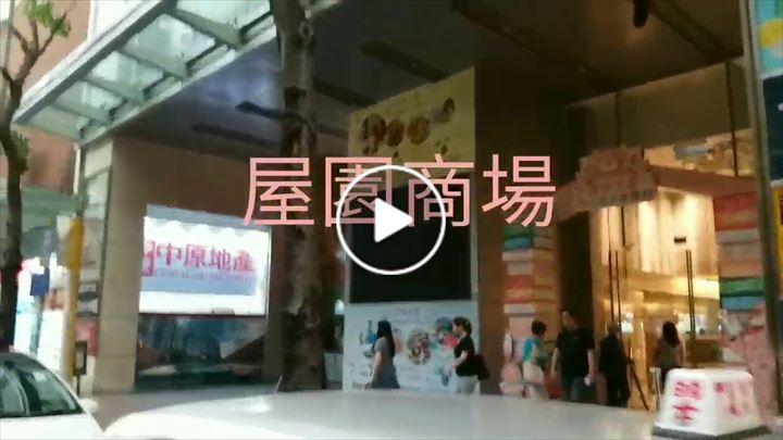Helena Chau 周紅霞