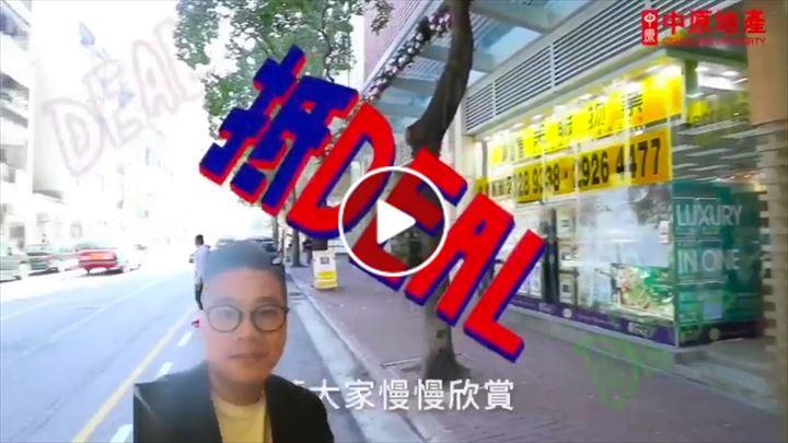 Connie Wong 王婉婷