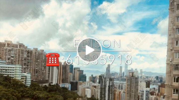 Edison Chen 陳柏楊