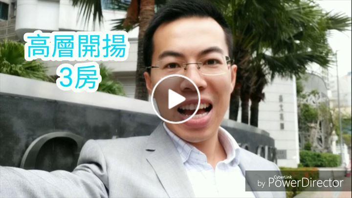 Andrew Lau 劉偉健