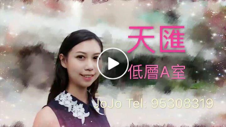 Jojo Chau 周詩雅