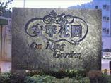 安寧花園 2座
