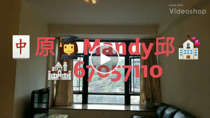 Mandy Yau 邱敏玲