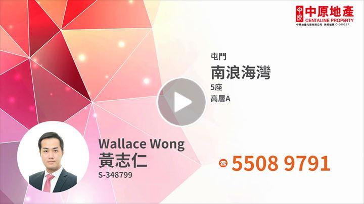 Wallace Wong 黃志仁