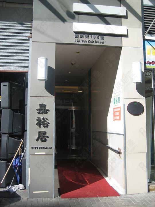 Building - Entrance