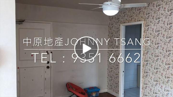 Johnny Tsang 曾啟泰