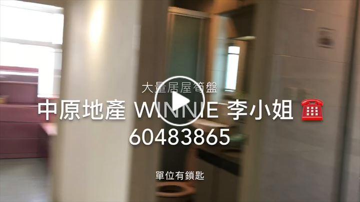 Winnie Li 李佩菁