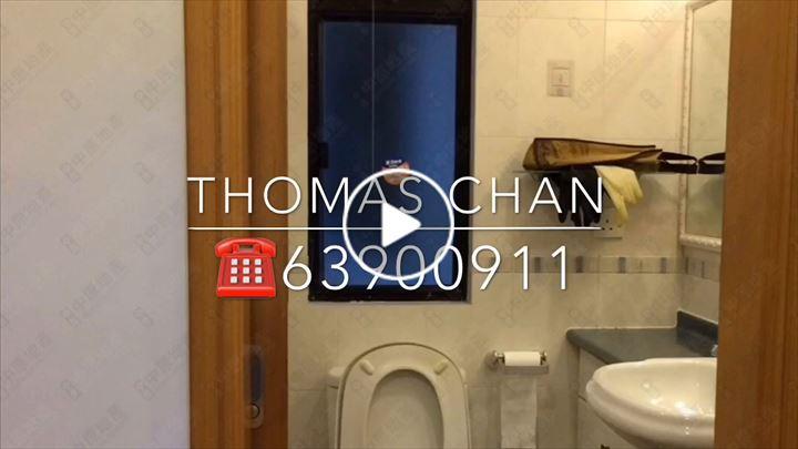 Thomas Chan 陳劍華