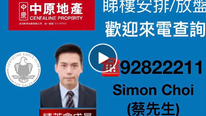 Simon Choi 蔡偉明