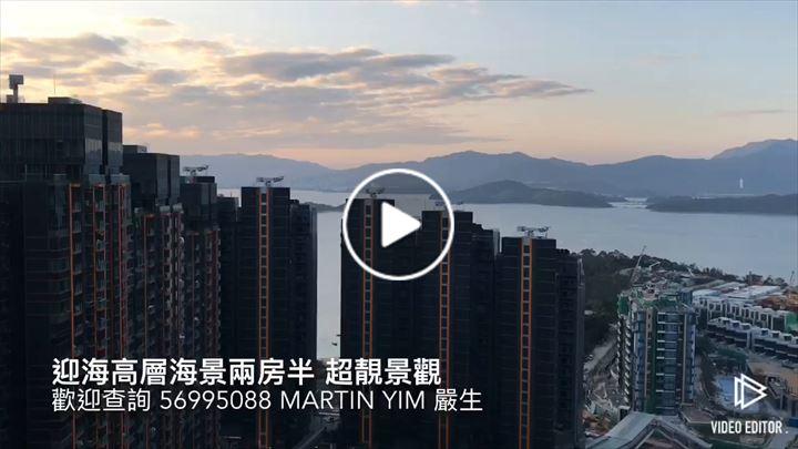 Martin Yim 嚴學勤
