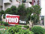 Yoho Town1期