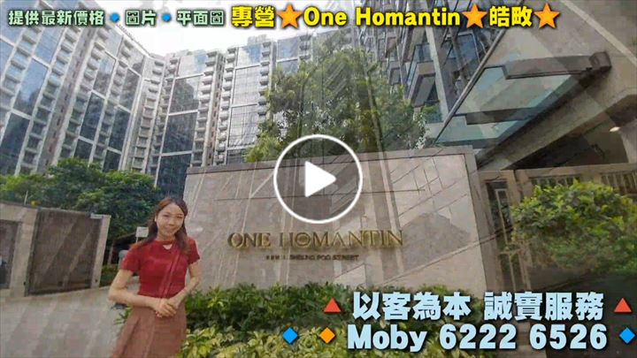 Moby Wong 黃康儀