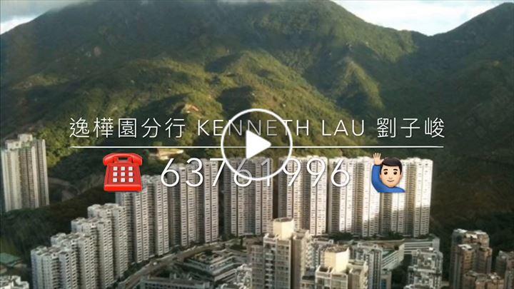 Kenneth Lau 劉子峻