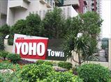 Yoho Town 1期