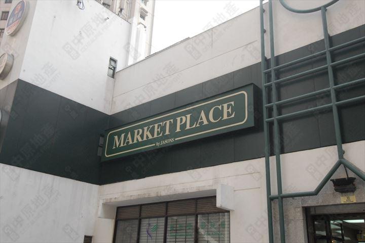 附近環境 - 超級市場