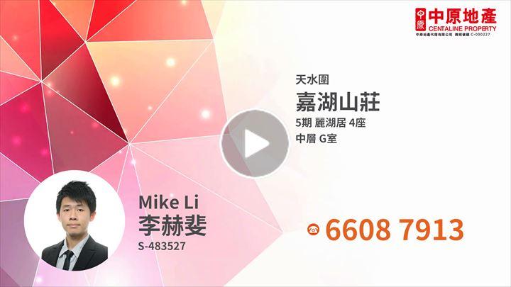Mike Li 李赫斐