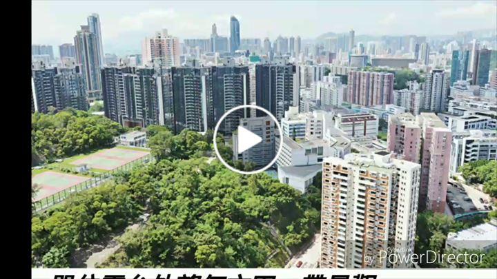 John Chong 莊國富