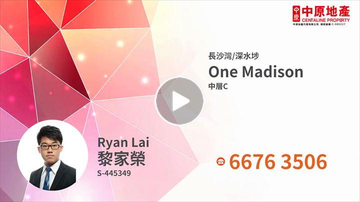 Ryan Lai 黎家荣