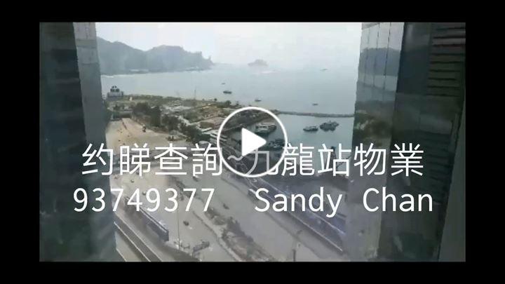 Sandy Chan 陳慧艷