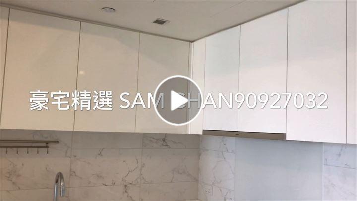 Sam Chan 陳耀榮