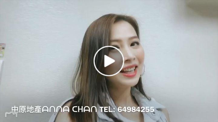Anna Chan 陳娜