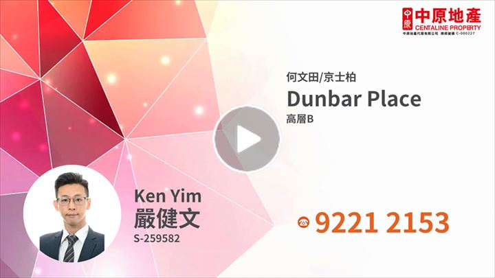 Ken Yim 嚴健文