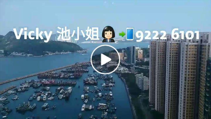 Vicky Chi 池云慧