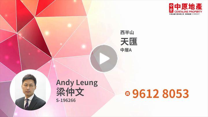 Andy Leung 梁仲文