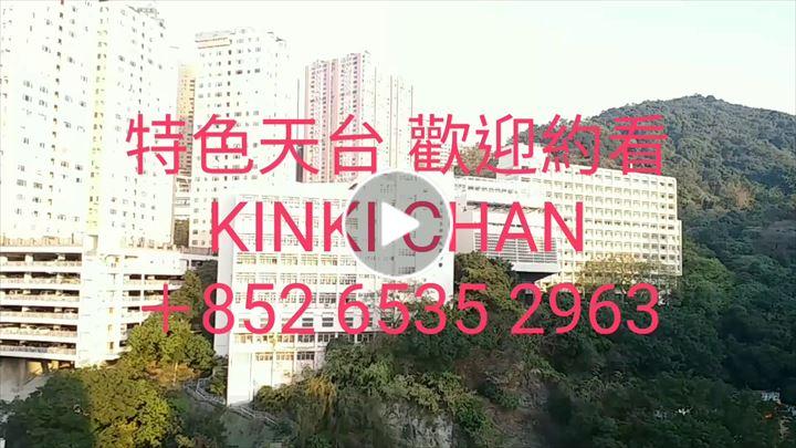 Kinki Chan 陳樂絲