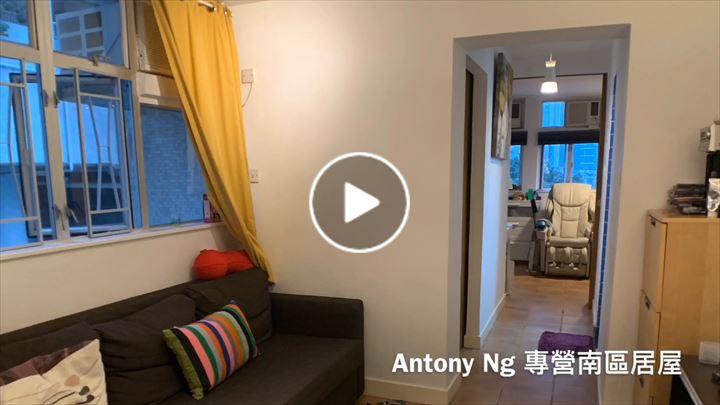 Antony Ng 吳銘烽