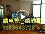 康怡花園L座 (9-16室)