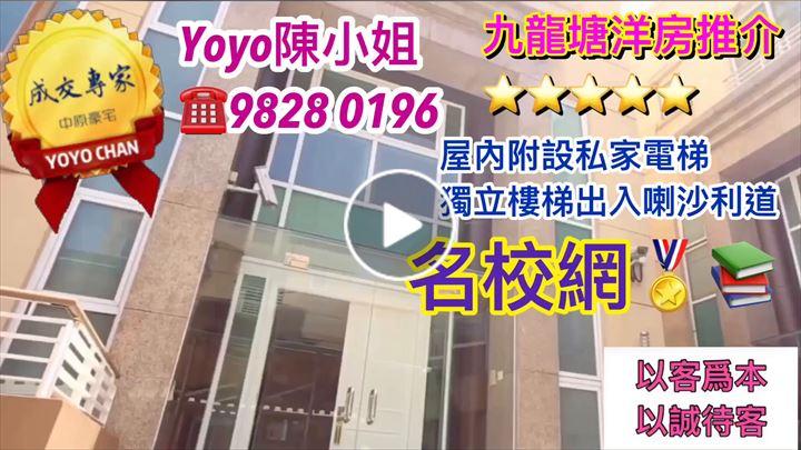 Yoyo Chan 陳彥汶