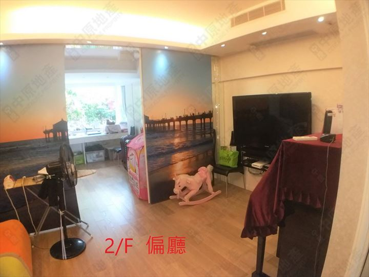 單位內部 - 家庭娛樂室